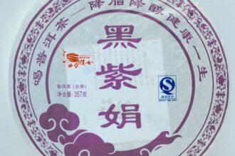Zi Juan Purple Sheng Puerh Bing 2012