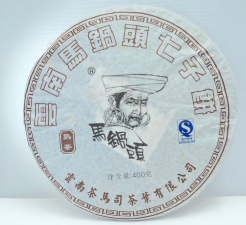 Ma Guo Tou Shu Puerh Bing