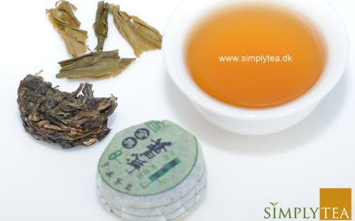 Sweet Rice Fragrance Sheng Tuo Cha Tuo Cha
