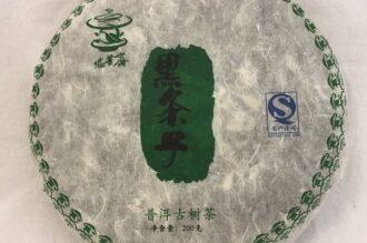Hei Tiao Zi Sheng Puerh Bing