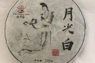 Yue Guang Bai White Moonlight sheng Puerh Bing