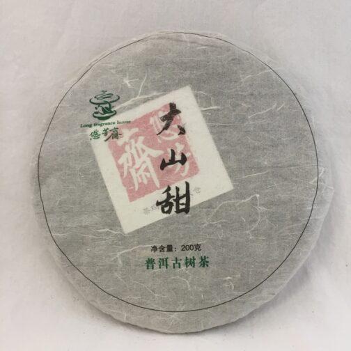 Da Shan Tian Sheng Puerh Bing