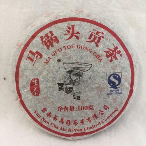 Ma Guo Tuo Sheng Puerh Bing