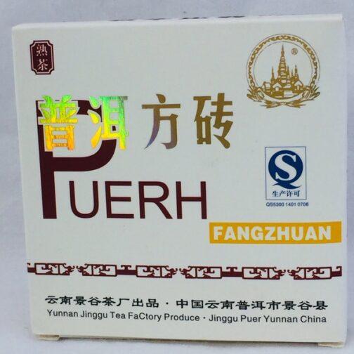 Jing Gu Xiao Fang Zhuan Shu Puerh Brik